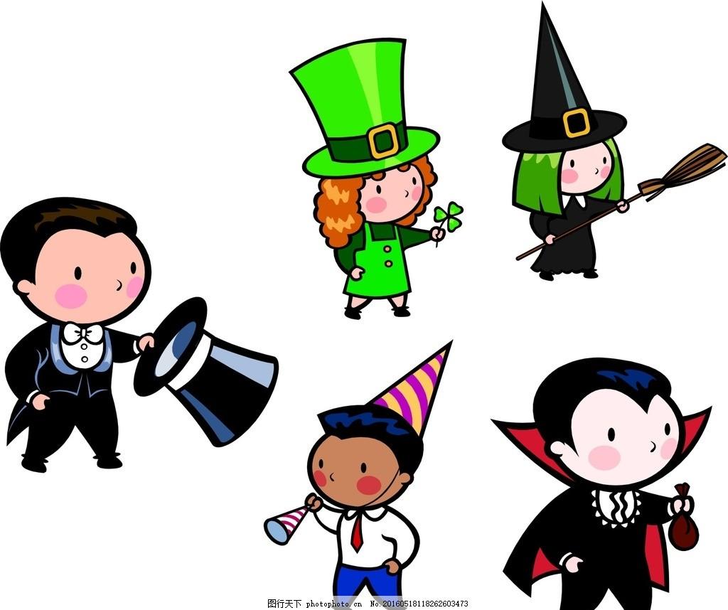 卡通魔术师 巫女 卡通素材 可爱 手绘素材 儿童素材 矢量 抽象