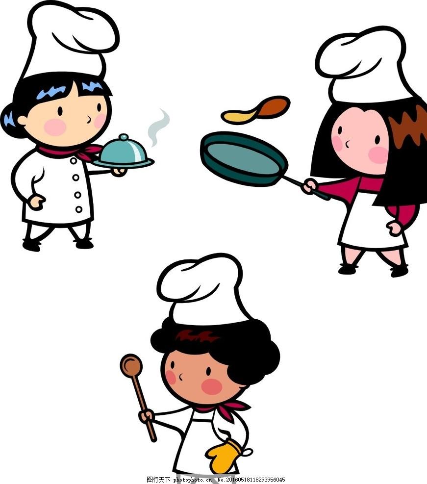 卡通厨师 西餐 卡通素材 可爱 手绘素材 儿童素材 抽象 可爱卡通