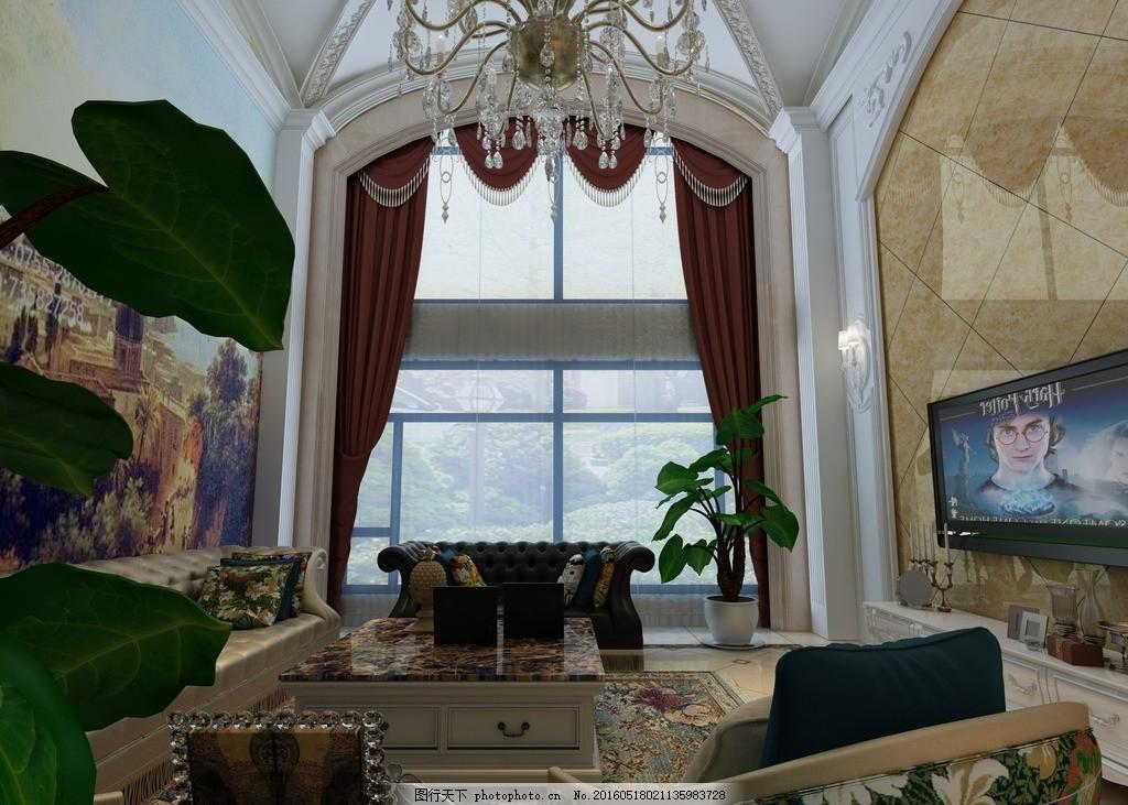 别墅客厅 效果图 室内设计 欧式