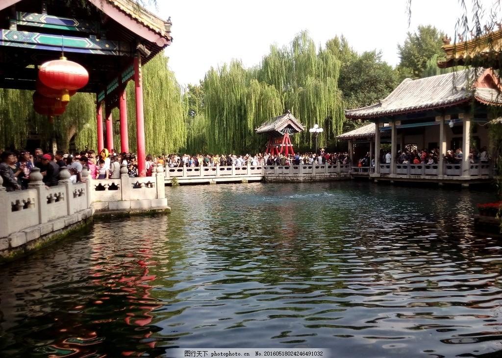 济南 趵突泉 风景 古楼 山东 摄影 建筑景观