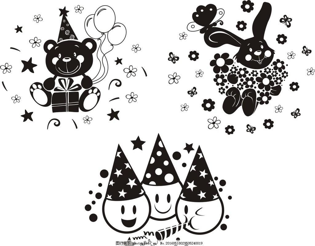 简笔画 儿童简笔画 矢量简笔画 小熊 生日小熊 矢量小熊 生日快乐