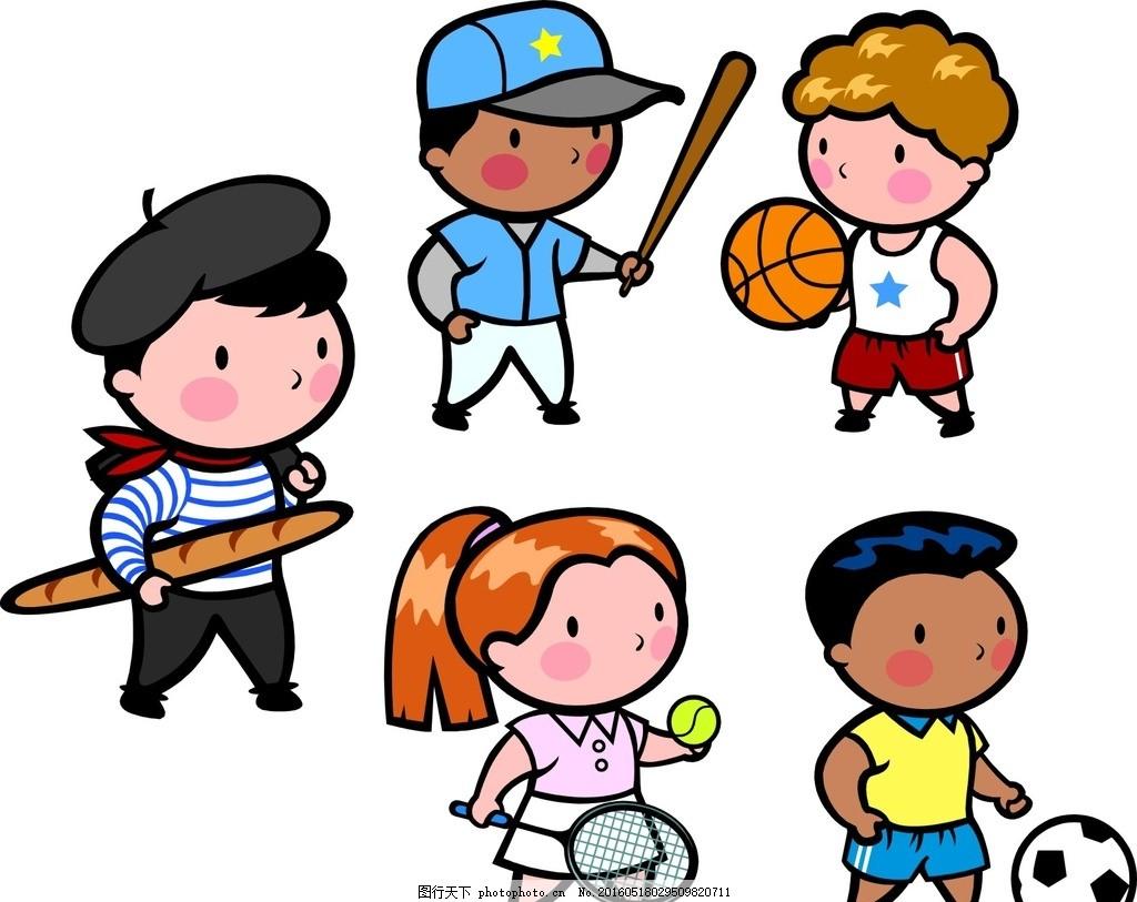 运动儿童 滑板 篮球 卡通素材 可爱 素材 手绘素材 儿童素材 卡通 矢量 抽象 可爱卡通 矢量素材 幼儿园 儿童节素材 儿童节 卡通人物 矢量人物 人物 卡通儿童 矢量儿童 手绘儿童 可爱儿童 运动儿童 卡通运动儿童 矢量运动儿童 夏季素材 棒球儿童 篮球儿童 足球 羽毛球 滑板 踢足球 滑板儿童 羽毛球儿童 足球儿童 设计 广告设计 广告设计 CDR