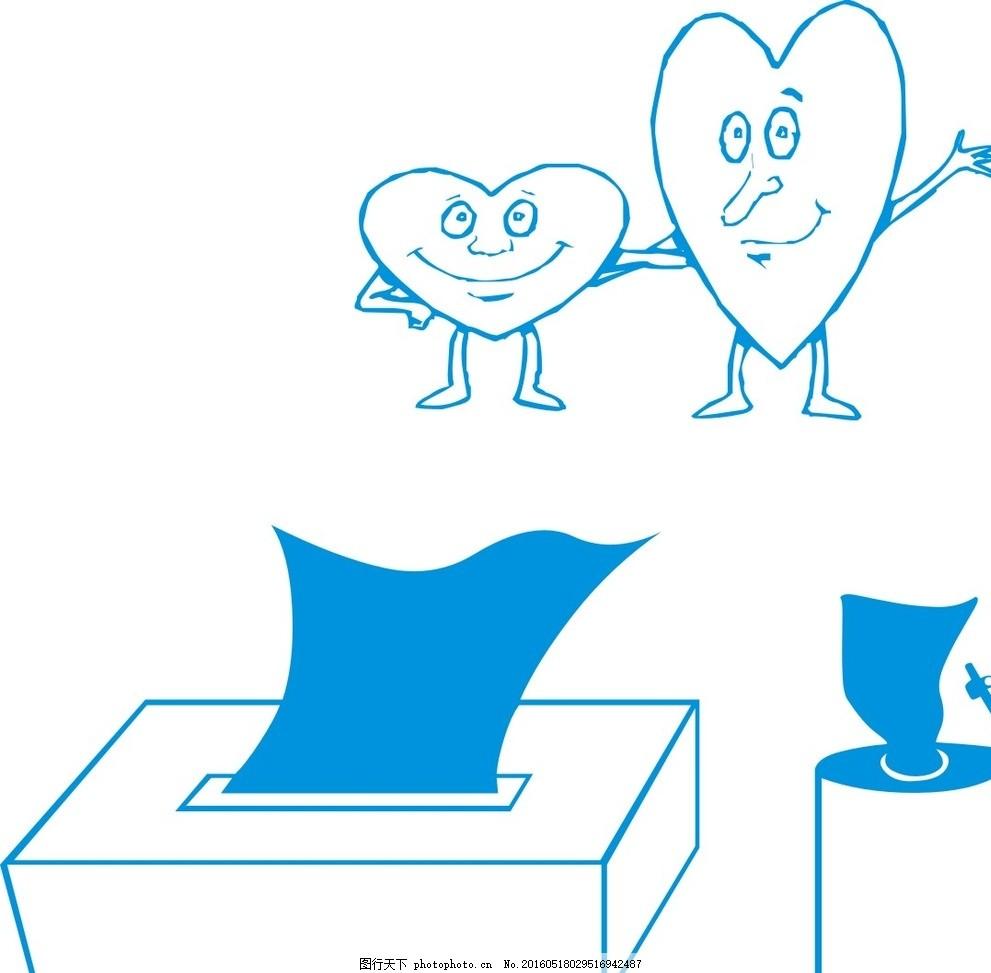 卡通牙齿 抽纸