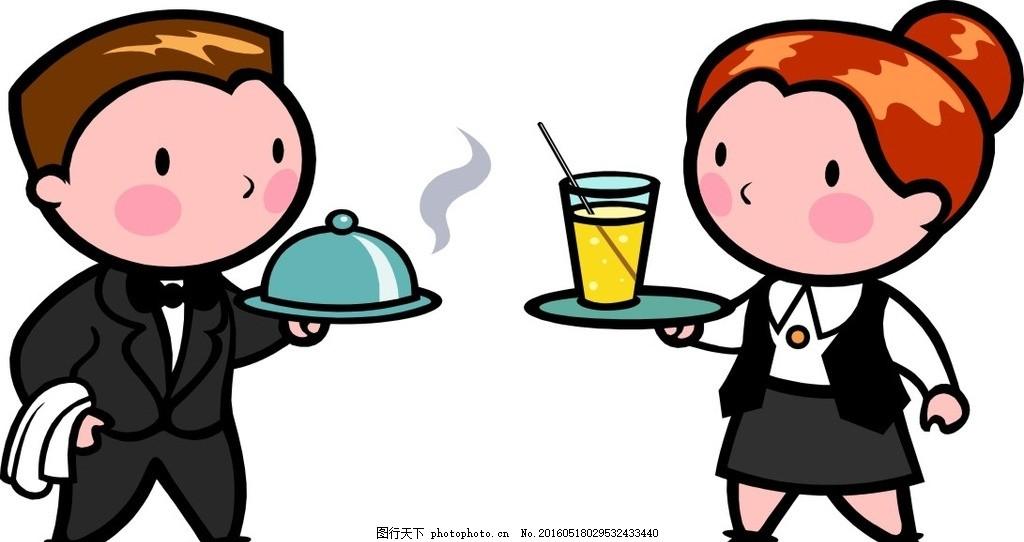 手绘儿童 可爱儿童 卡通儿童素材 矢量儿童素材 餐厅服务员 卡通服务