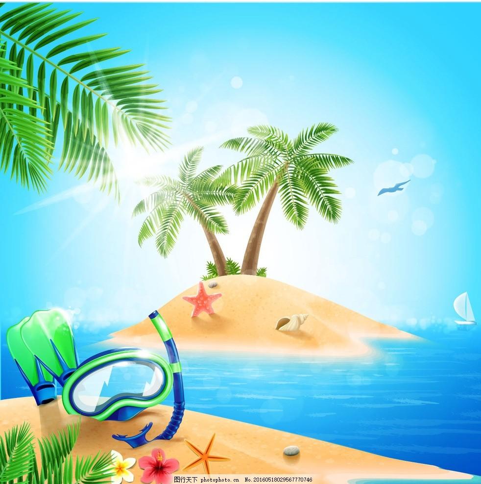阳光 大海 海水 白云 椰树 海滩 椰子树 蓝天 云朵 天空 海岸 海岛