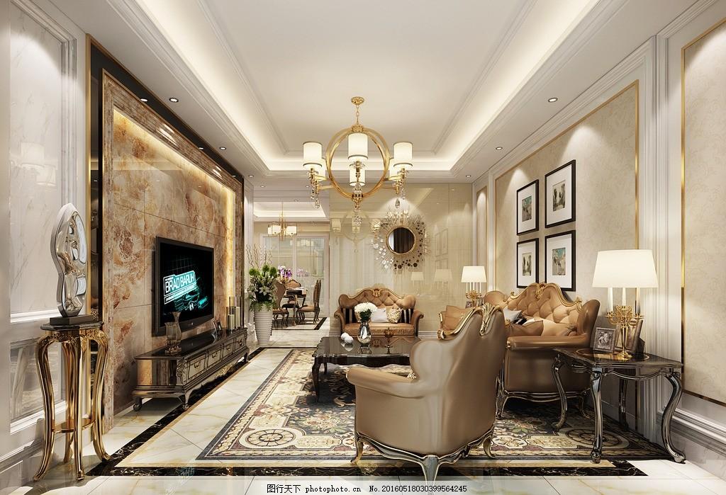 欧式        无水印 原创 吊顶 电视背景 沙发背景 家装 别墅 设计 3d