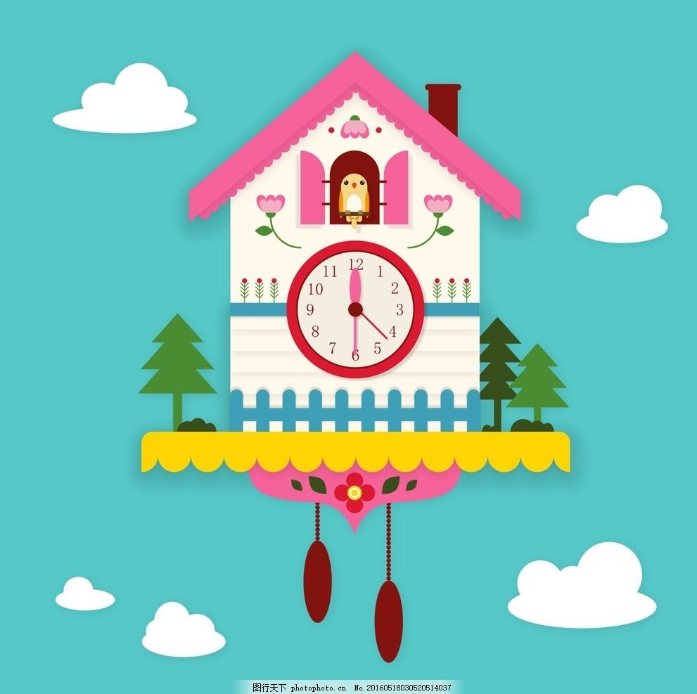 布谷鸟钟 时间 云朵 时钟 布谷 鸟钟 树 幼儿园素材 拟人化动物 彩色
