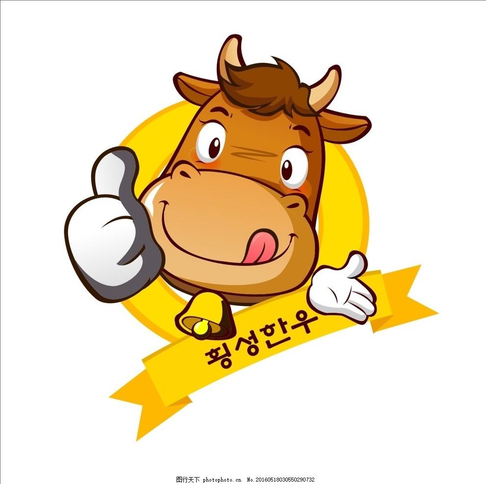 做手势的小牛 矢量动物 生物世界 插画 卡通动物头像 野生动物 幼儿园
