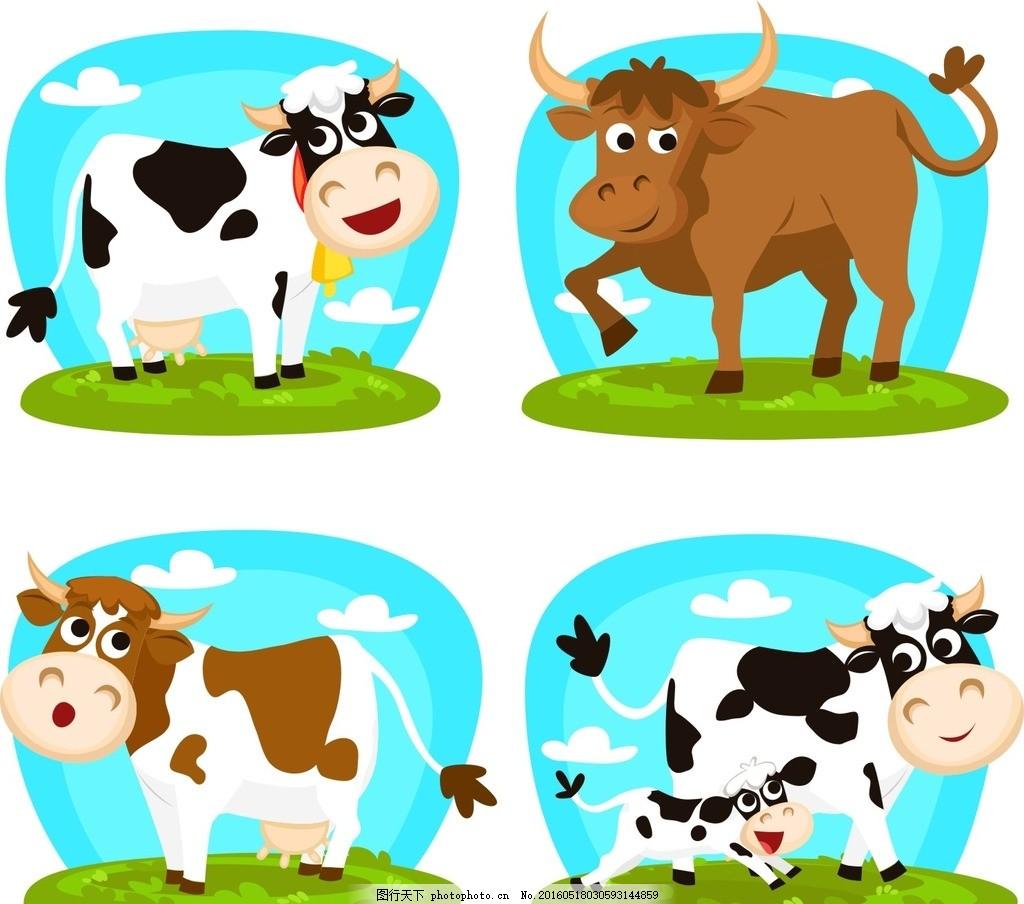 卡通牛 草原 牧场 农场 家畜 云朵 草地 奶牛 牛 公牛 矢量动物 生物