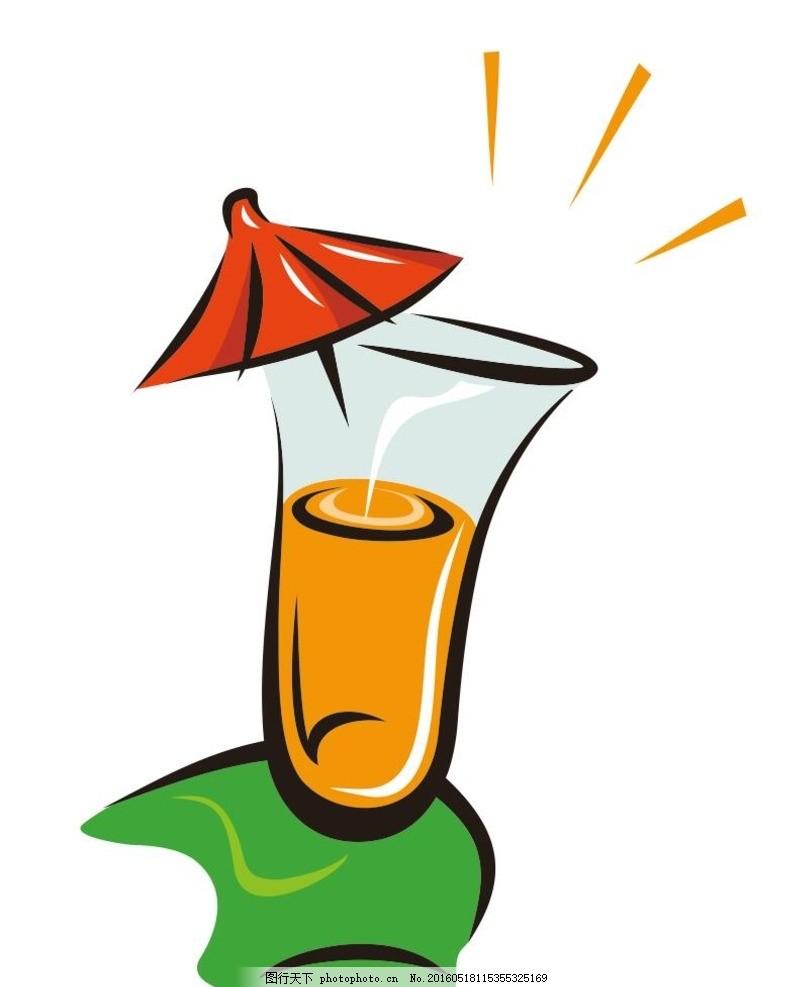果汁 饮料 简笔画 线条 线描 简画 黑白画 卡通 手绘 标志图标