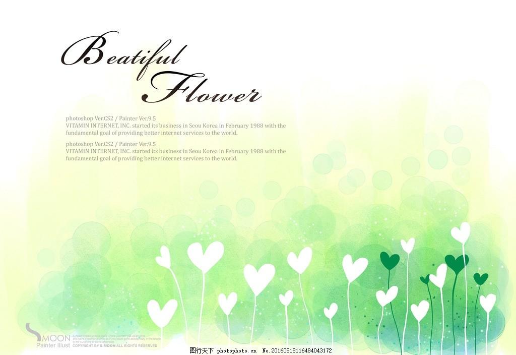 清新心形植物插画手绘插图 模版下载 韩国素材 唯美 水彩画 花朵