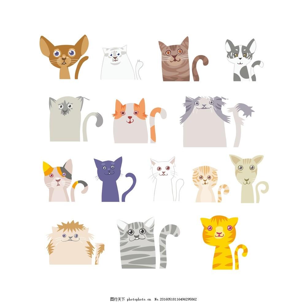猫咪插画 手绘 猫咪 插画 可爱动物 卡通猫 宠物猫 设计 底纹边框