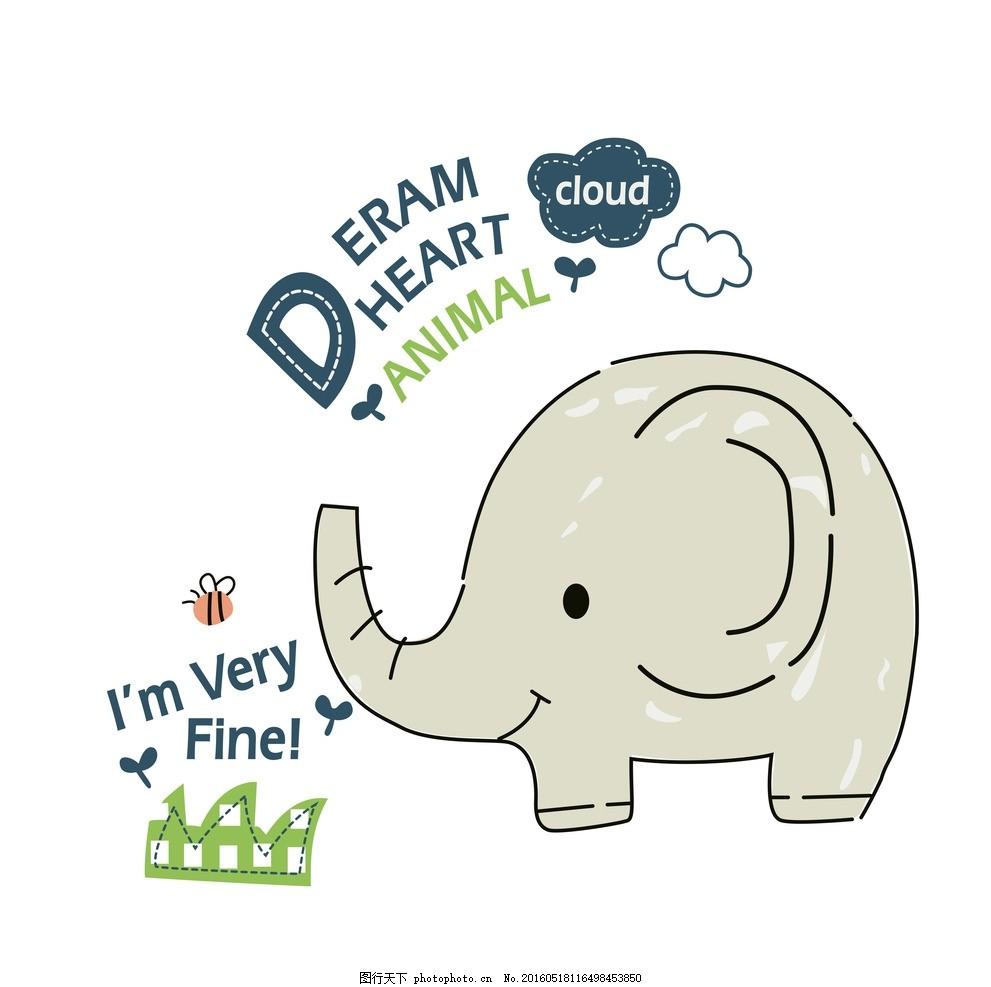 小象插画 小象 卡通 插画 矢量图 矢量素材 设计 底纹边框 背景底纹