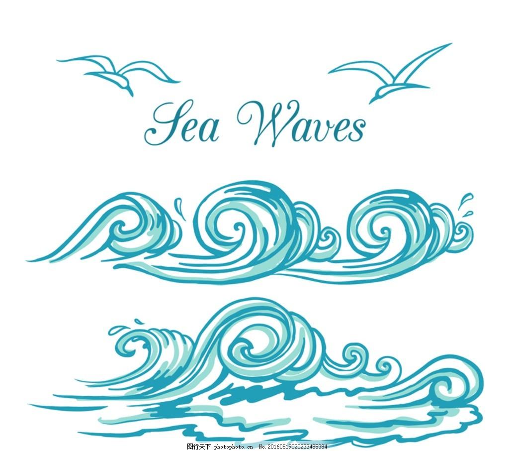 海浪 海鸥 大海 矢量图 手绘 设计 蓝色 矢量素材共享 设计 底纹边框