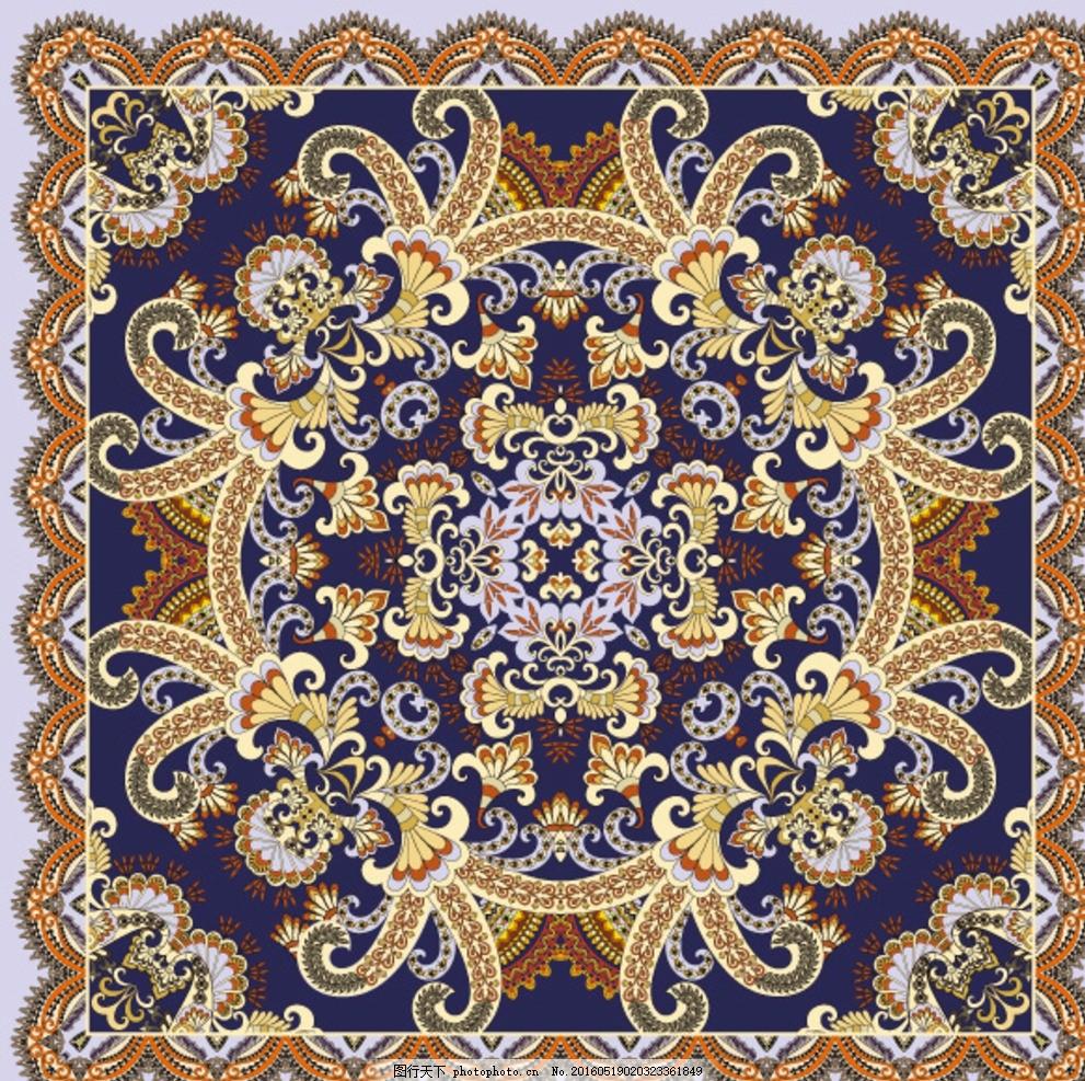民族传统图案花纹 民族花纹 地毯 挂毯 纹样 民族纹样 传统纹样