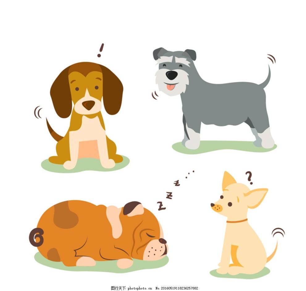 卡通狗 宠物 动物 腊肠犬 沙皮犬 儿童 平面素材 广告设计 广告设计