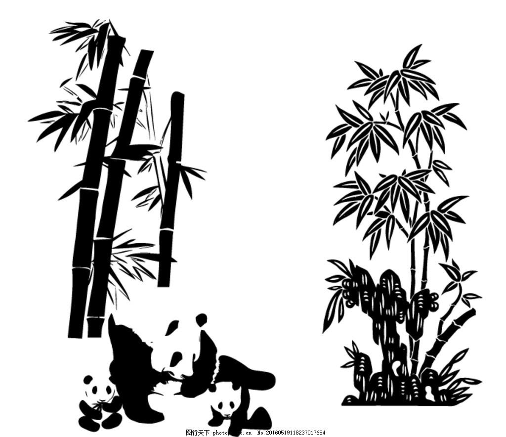 窗花 移门花纹 门窗花纹 熊猫 卡通 卡通熊猫 黑白熊猫 竹子 熊猫吃