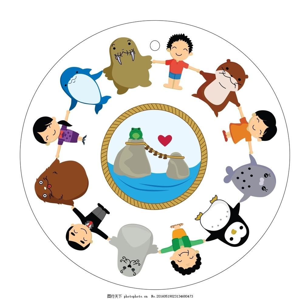 圆圈 动物 人 卡通 小孩 企鹅 设计 人物图库 生活人物 ai