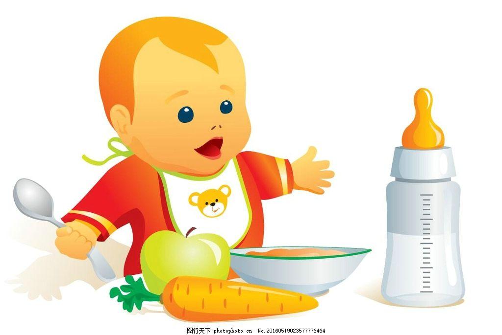 婴儿吃饭喝奶矢量 奶瓶 幼儿吃饭 婴儿学吃饭 胡萝卜 苹果 勺子图片