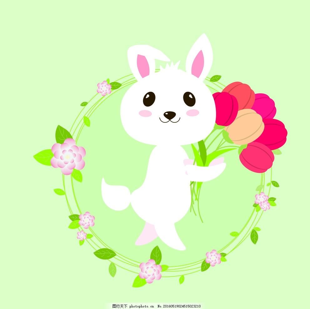 小白兔 抱郁金香 花环 手绘小白兔 纯手工矢量 可爱白兔 白兔 设计图
