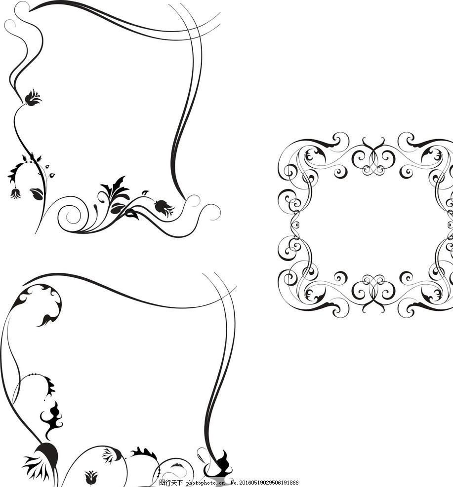 花朵花纹 边框