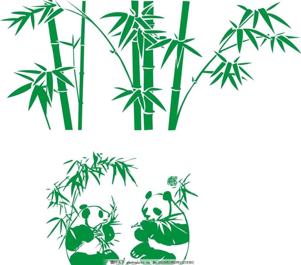 竹子 大熊猫
