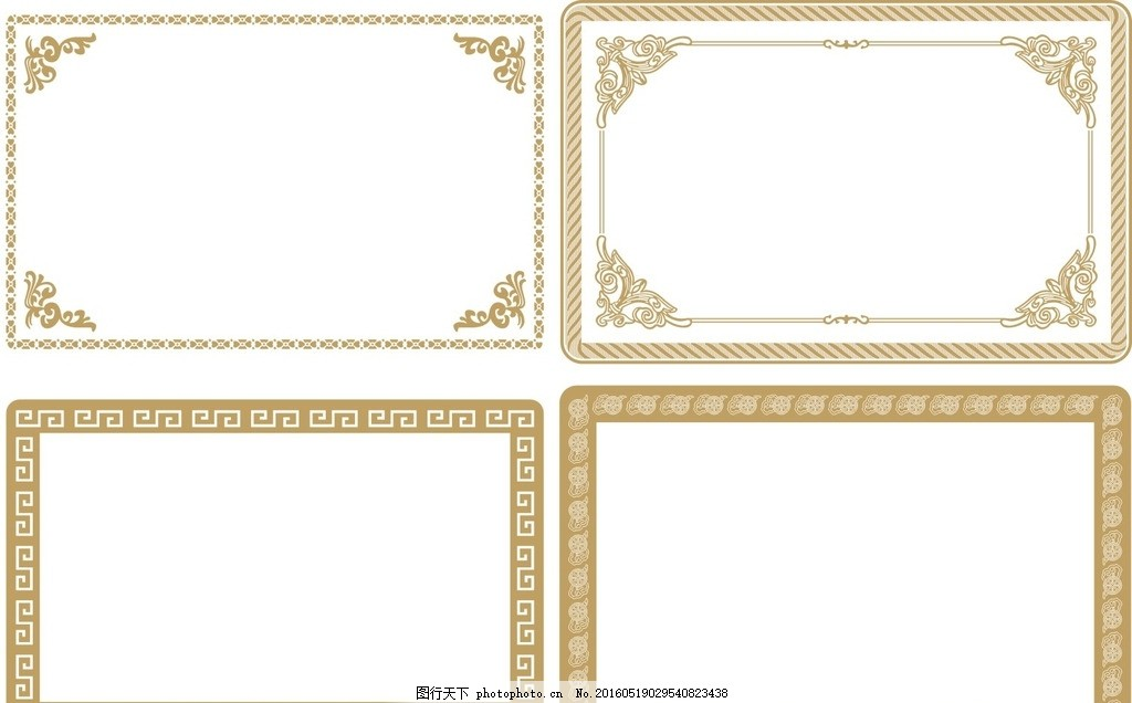 精美边框 欧式 精美 时尚 黑白 流行 矢量 金色花边边框 金色花纹边框