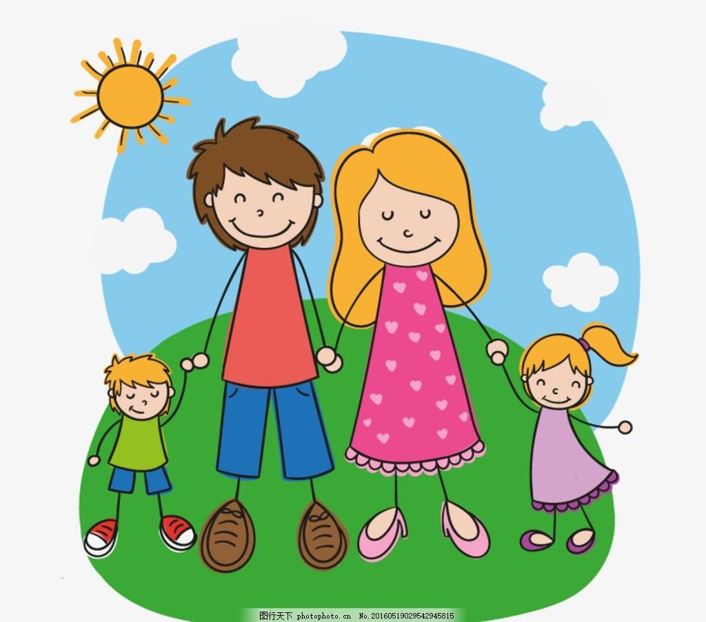 儿童画 温馨家庭 儿童插画 设计矢量 素材下载 太阳 苹果树 花园 人物