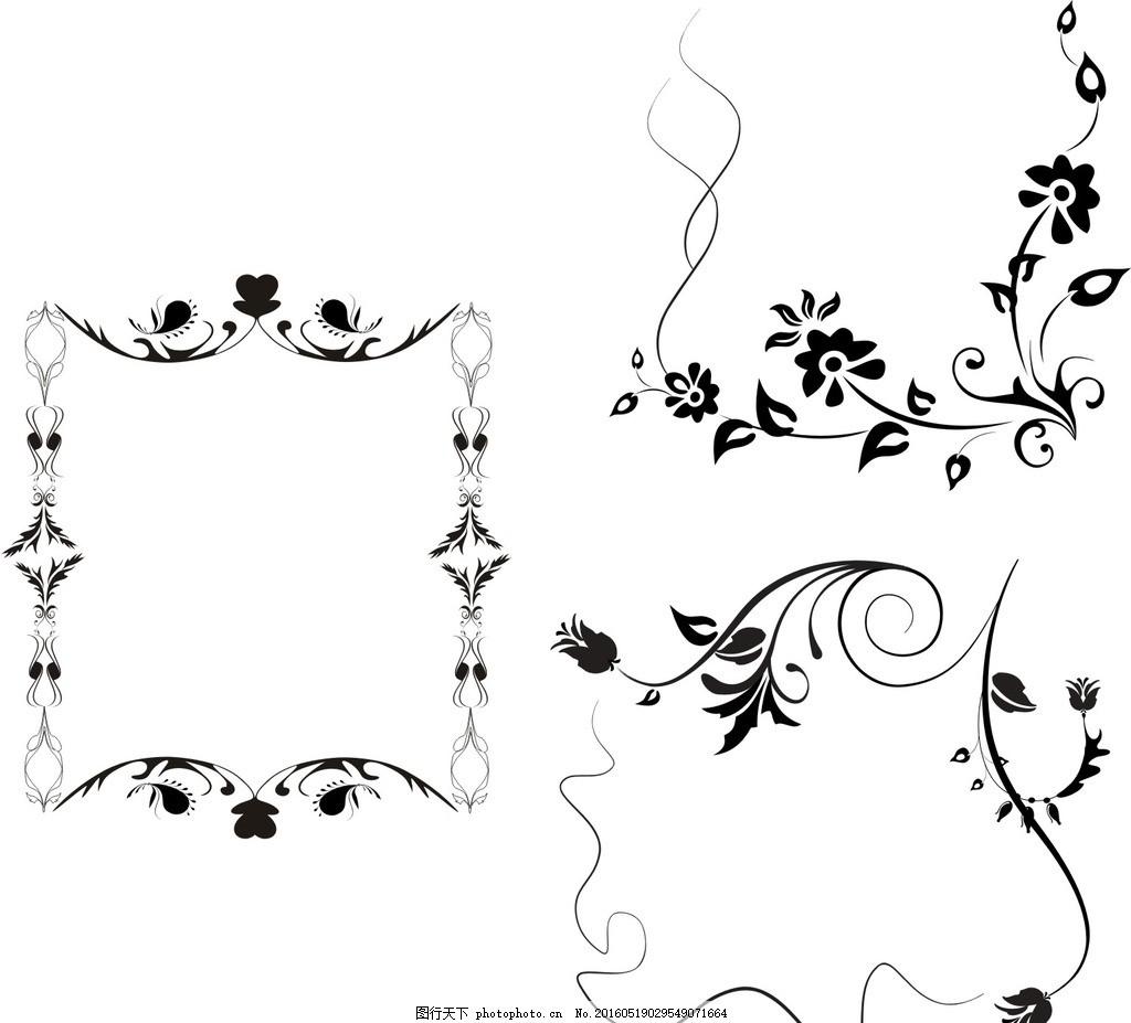 花朵花纹 花纹边框