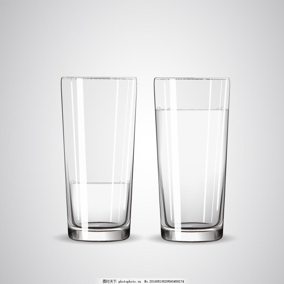 玻璃水杯,大白玻璃杯 透明杯子 玻璃杯素材 玻璃水杯