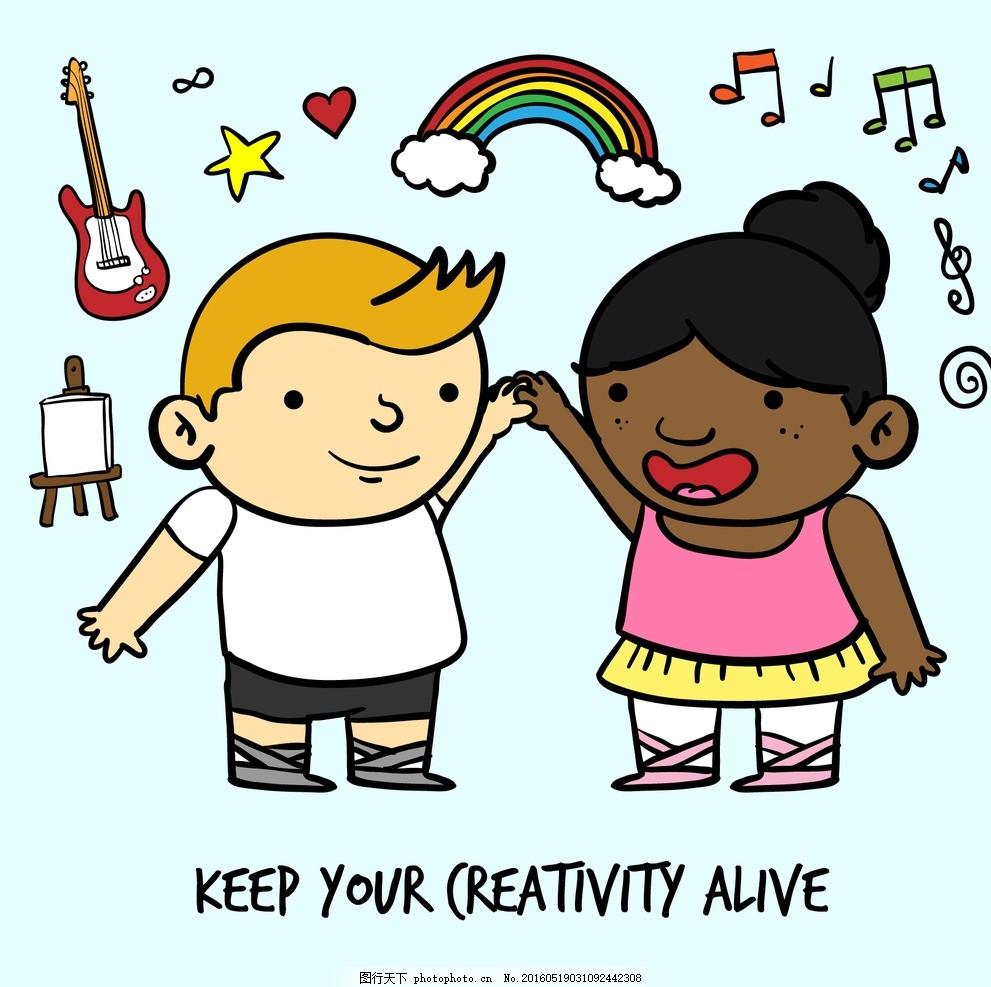 手绘的小伙伴们 音乐 人 儿童 手 卡通 吉他 绘制 快乐 艺术 可爱