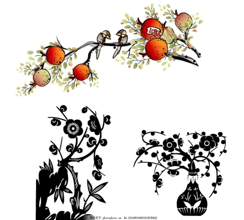 手绘石榴树 梅花,梅花素材大全 矢量剪影 黑白梅花-图