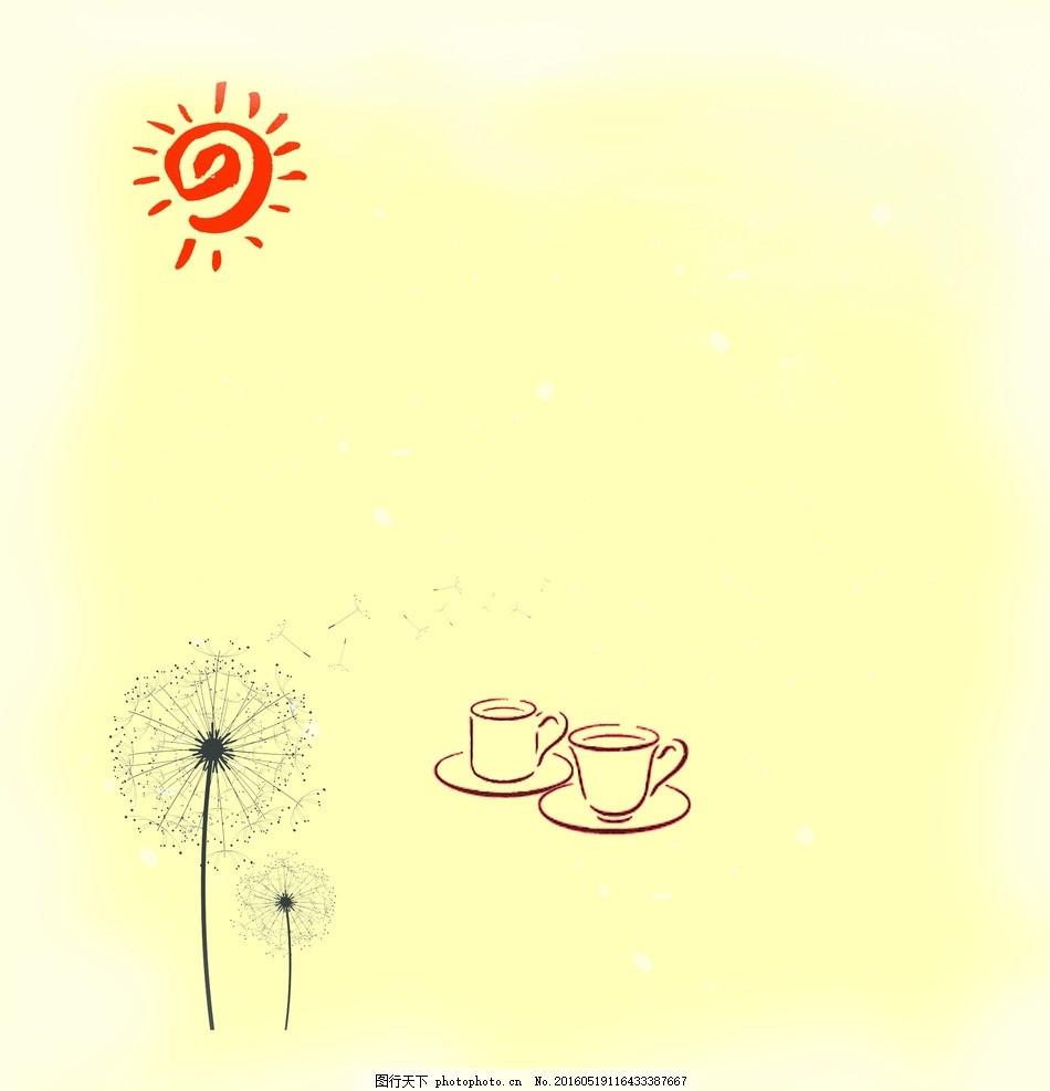 淘宝背景 模版下载          鹅黄色背景 小清新 手绘太阳 蒲公英
