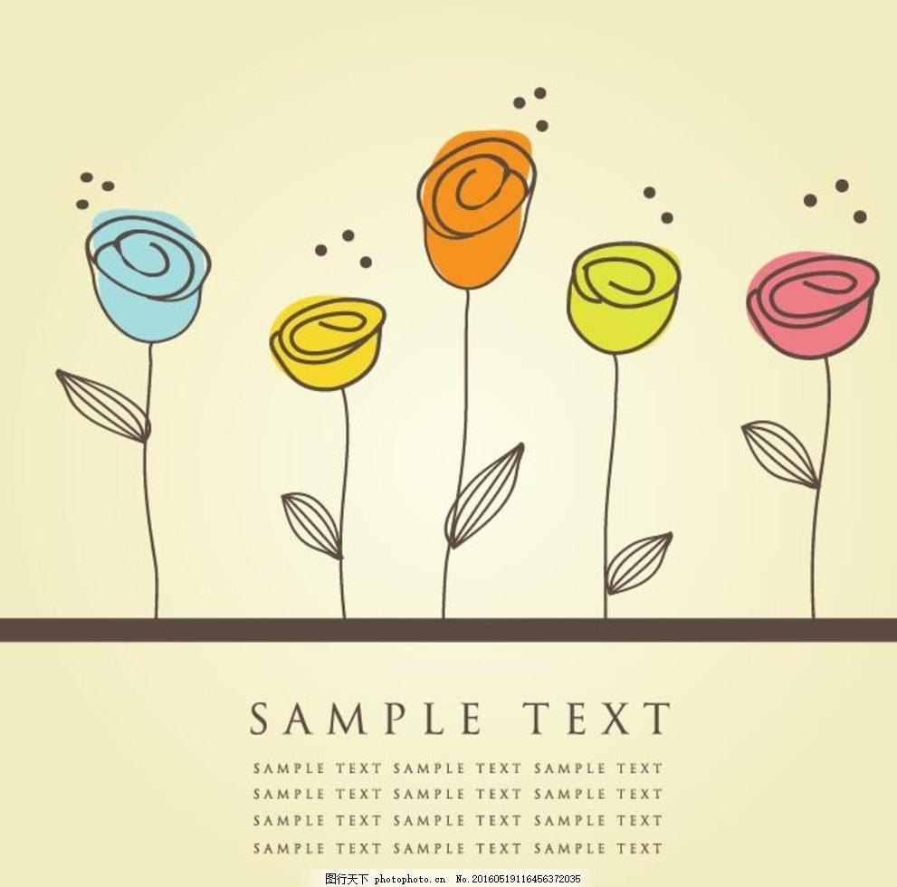 简约手绘卡通 淡雅郁金香 简洁 植物 插画 插图 装饰画 一支花