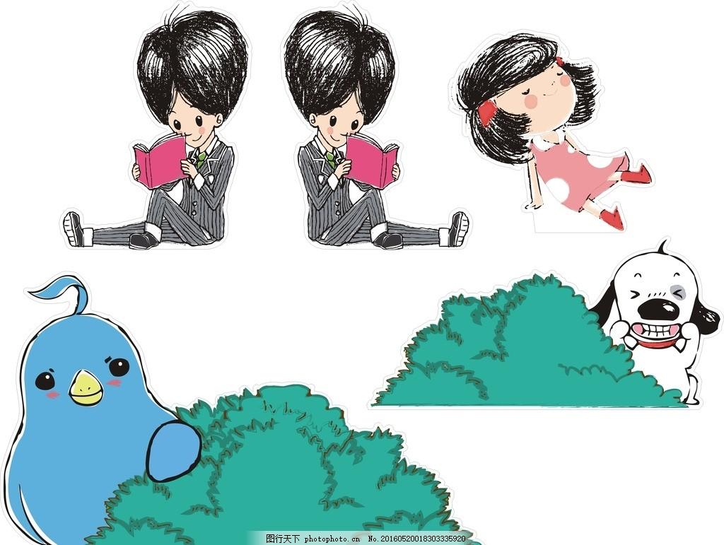 卡通人物 人物 动物 小狗 看书 漫画 素描 动漫 花草树木 设计 儿童