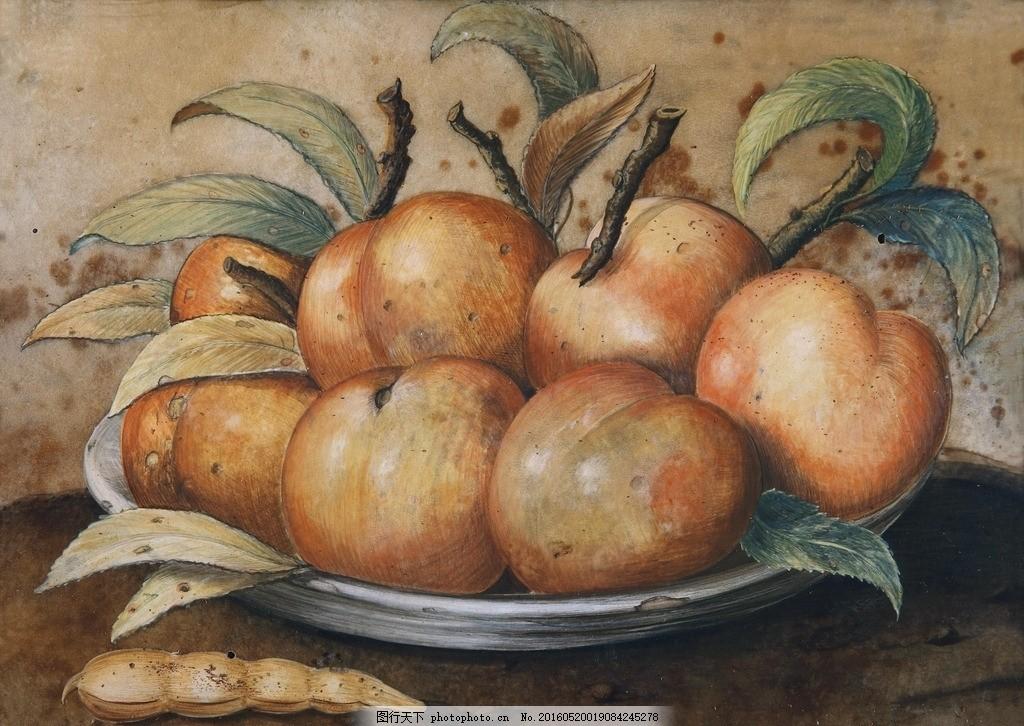 水彩静物画 水彩画 桃子 意大利 女画家 维安娜 加佐尼 数码油画
