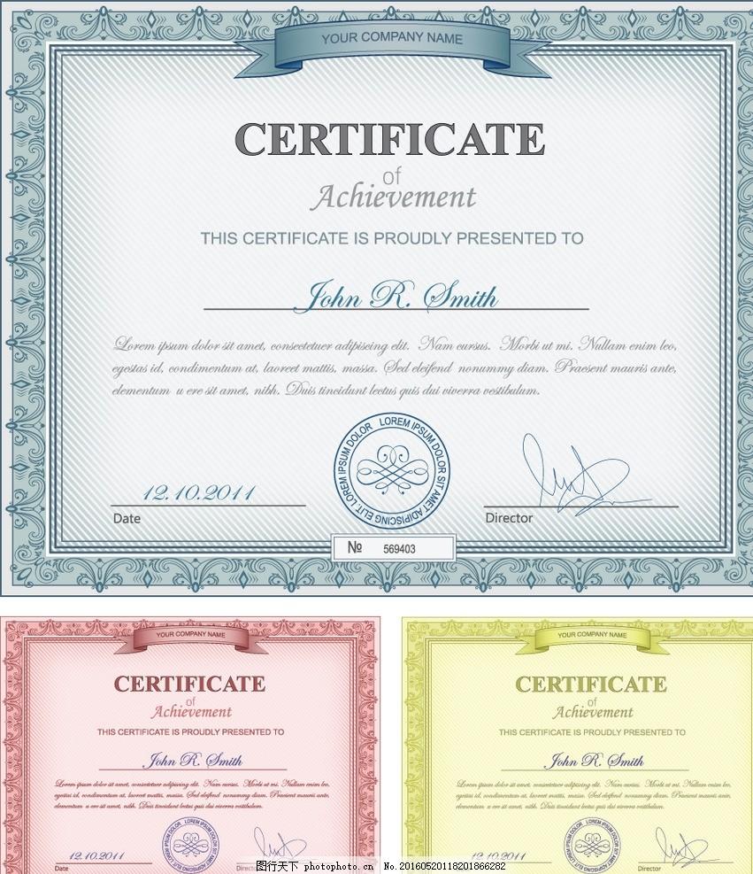 证书模板 证件设计 矢量素材 欧式证书 花纹底纹 花边证书 荣誉证书