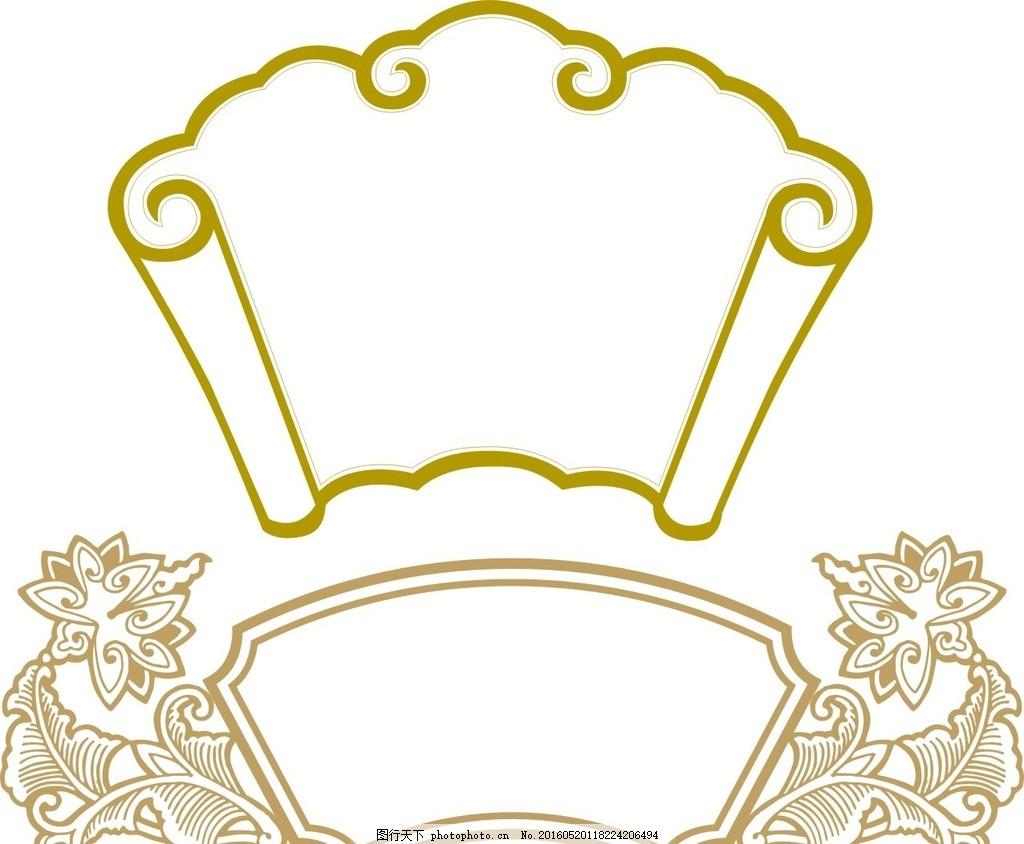 欧式花朵边框 扇形卷轴 扇形 卷轴 古典卷 扇 扇形边框 古典卷轴 绿色扇形卷轴 矢量素材 素材 矢量古典卷轴 绿色卷轴 矢量扇形卷轴 扇形素材 卷轴素材 古典素材 古典 线条 婚礼花纹素材 矢量 欧式花纹 欧式装饰花纹 婚礼元素 复古边框 欧式怀旧复古 复古花纹 欧式边框 酒店花纹边框 装饰线条元素 欧式 花纹 设计 广告设计 广告设计 CDR