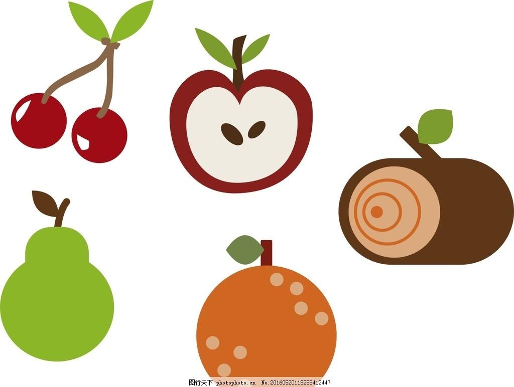 新鲜水果 卡通水果素材 卡通水果 矢量水果素材 手绘水果 樱桃 卡通