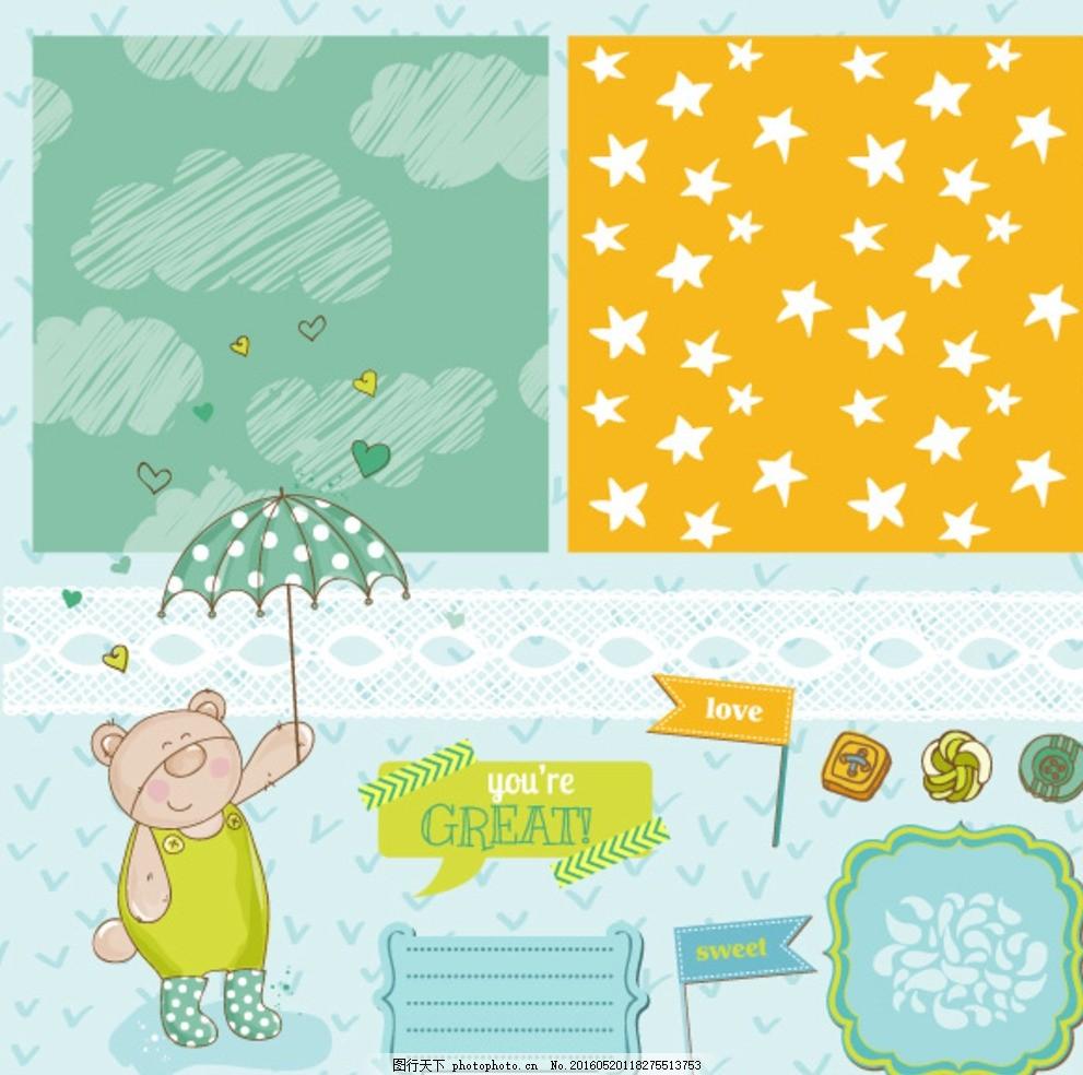 小熊 蝴蝶 可爱卡片 动画 儿童贺卡 卡通标签 名片卡片 信纸背景 作文