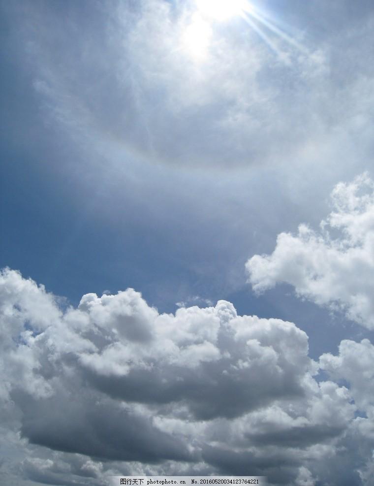 蓝天白云 阳光 风景 大自然 摄影
