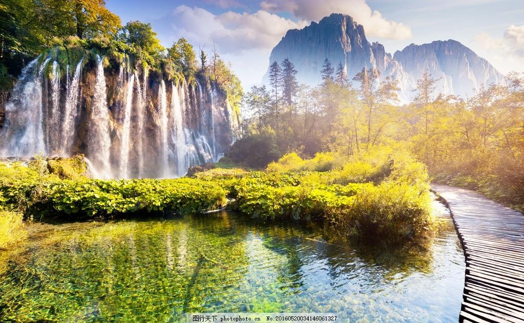 山脚下 漂亮风景 树木 高山 自然风景 青山 流水生财 太阳 阳光 清澈