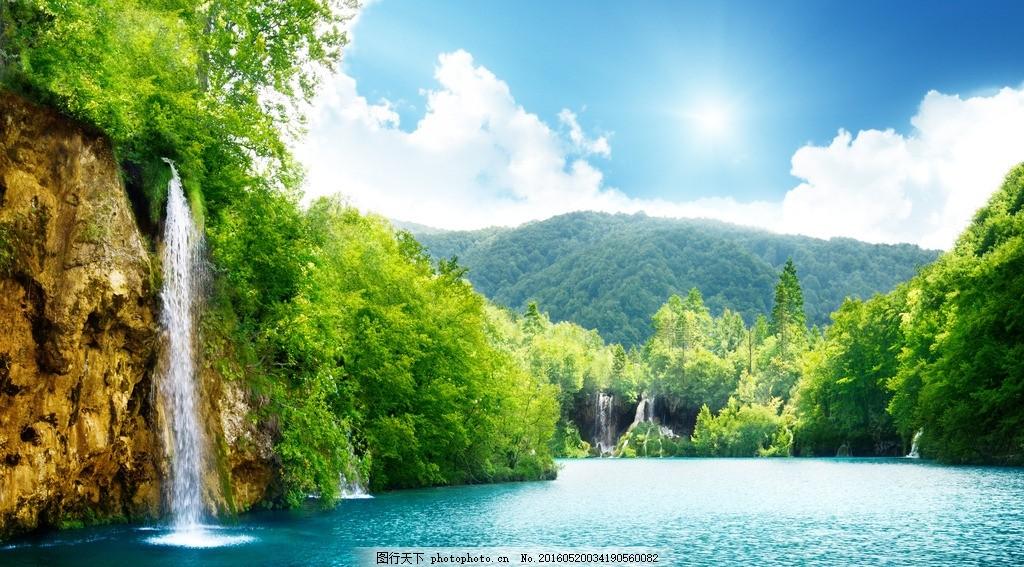 瀑布 山水 湖泊 清澈 绿色 自然 风景 唯美 山水风景 蓝天白云 旅游