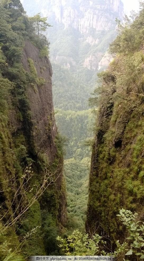 神仙居 峡谷 台州风光 浙江 5a景区 摄影 自然景观 山水风景 72dpi jp