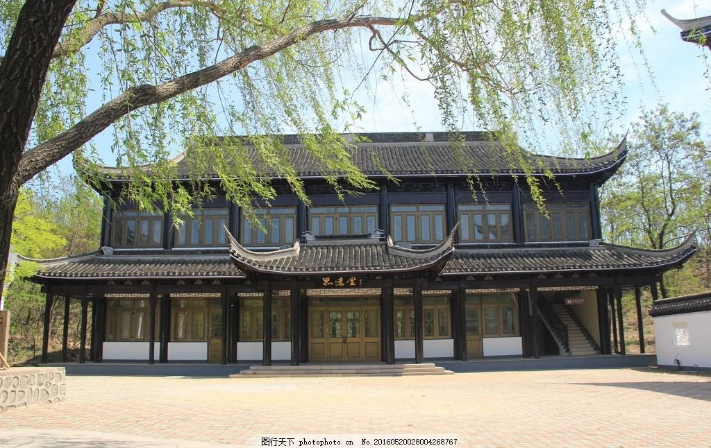 中式阁楼建筑 中式建筑 传统建筑 中国风 古代房屋 摄影 建筑园林