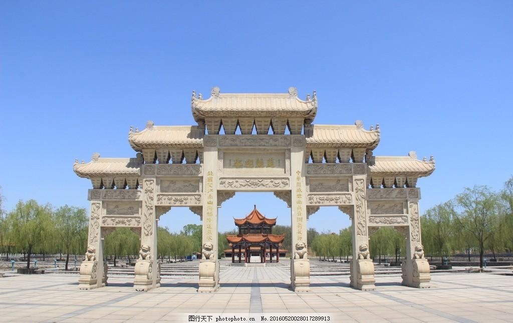 牌坊 建筑 传统建筑 中式建筑 中国风 古代建筑 南娱 摄影 建筑园林