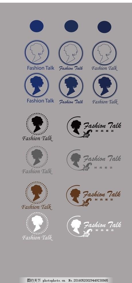 女性化妆品,服装店logo图片