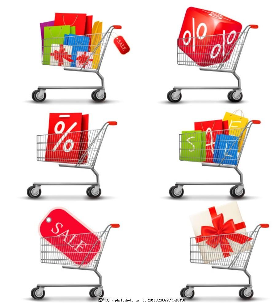 购物车 图标 购物车素材 购物车矢量图 淘宝图标 设计 广告设计 广告