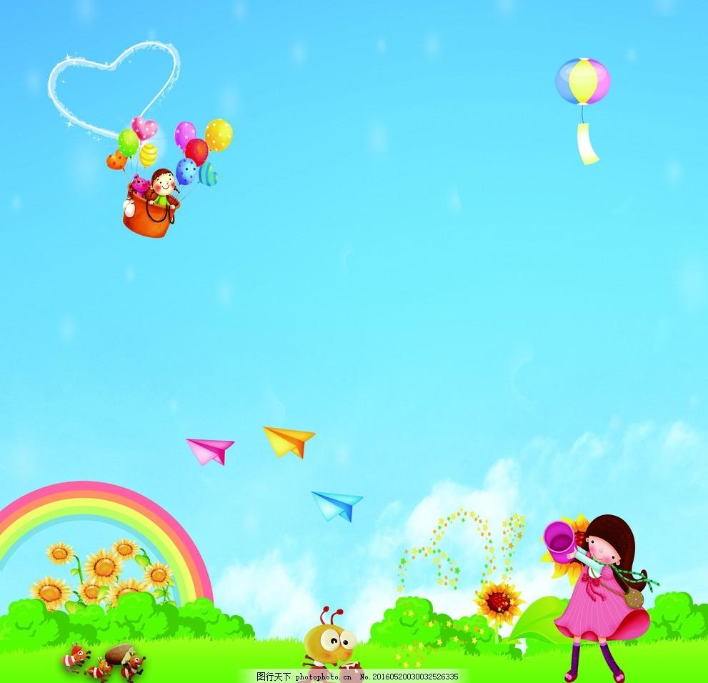 幼儿园展板 图片下载 卡通背景 小女孩 卡通房子 草地 蓝天 彩虹