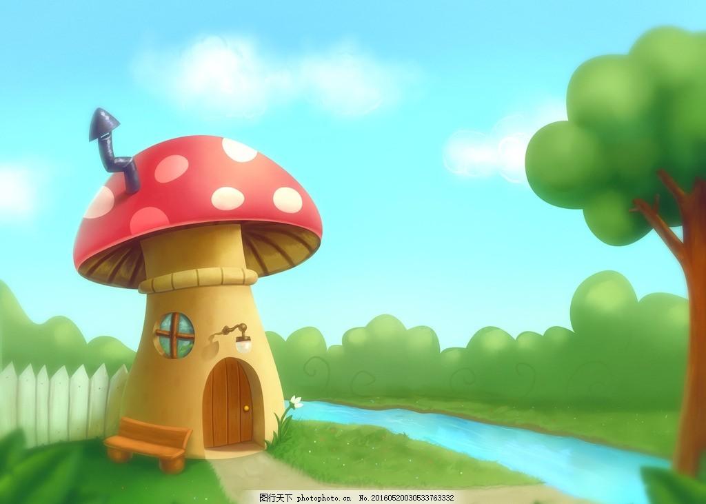 魔幻森林 背景板 活动背景 活动布置 森林 树 卡通蘑菇屋 魔法师 魔法